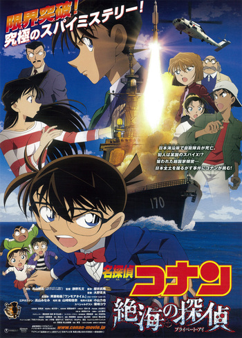 The Disappearance Of Conan Edogawa The Worst Two Days In History Sub Indo : disappearance, conan, edogawa, worst, history, Disappearance, Conan, Edogawa, Worst, History, Akurat