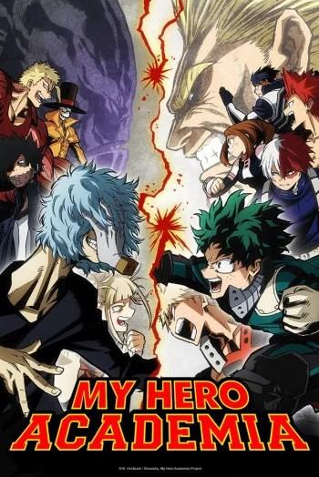 My Hero Academia Saison 4 Episode 6 Vostfr : academia, saison, episode, vostfr, Watch, Academia, Episode, Online, Beginning,, Beginning, Anime-Planet