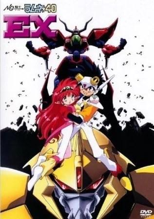 Download Fukigen Na Mononokean Sub Indo : download, fukigen, mononokean, Daftar, Anime, [Batch]