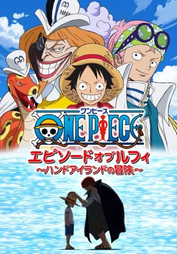 One Piece Episode 785 Sub Indo : piece, episode, Piece, Episode, First, JUGEM