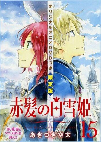 Download Akagami No Shirayuki Hime Season 2 : download, akagami, shirayuki, season, White, Anime-Planet
