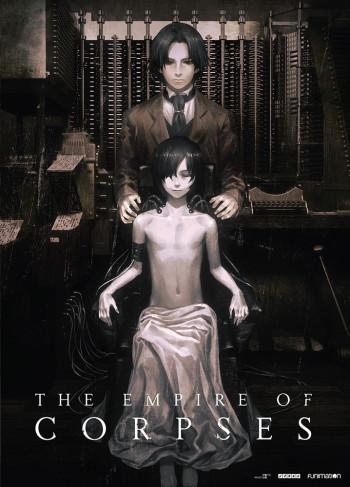 Shisha No Teikoku Download : shisha, teikoku, download, Empire, Corpses, Lists, Anime-Planet