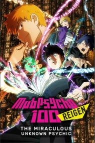 Mob Psycho 100 S2 04 Vostfr : psycho, vostfr, Psycho, Anime-Planet