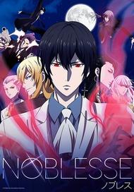 Noblesse Awakening Episode 2 Sub Indo : noblesse, awakening, episode, Noblesse:, Awakening, Anime-Planet