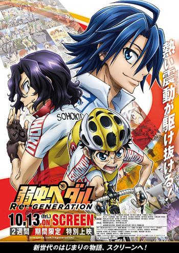 Download Anime Yowamushi Pedal Season 3 : download, anime, yowamushi, pedal, season, Yowamushi, Pedal:, Re:GENERATION, Anime-Planet