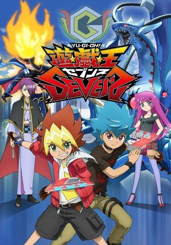 Yu Gi Oh Gx Sub Indo Batch : batch, Anime, Batch, Yugioh