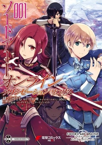 Sword Art Online : Alicization 24 Vostfr : sword, online, alicization, vostfr, Sword, Online:, Alicization, Lycoris, Manga, Anime-Planet