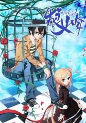 Wolf Boy Manga Anime Planet