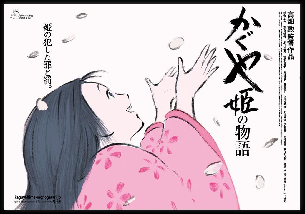 かぐや姫の物語_R