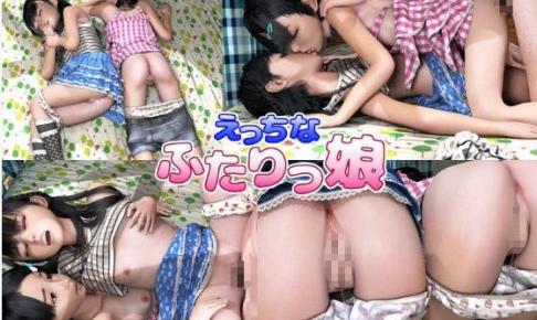 686 - ※ロリ美少女JSの性事情!!変態教師が双子の小学生姉妹のパイパンオマンコに中出しする鬼畜動画…@pornhub