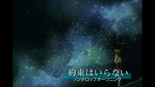Escaflowne-Video-TV1IN1-300 The Vision of Escaflowne Season 1 Review