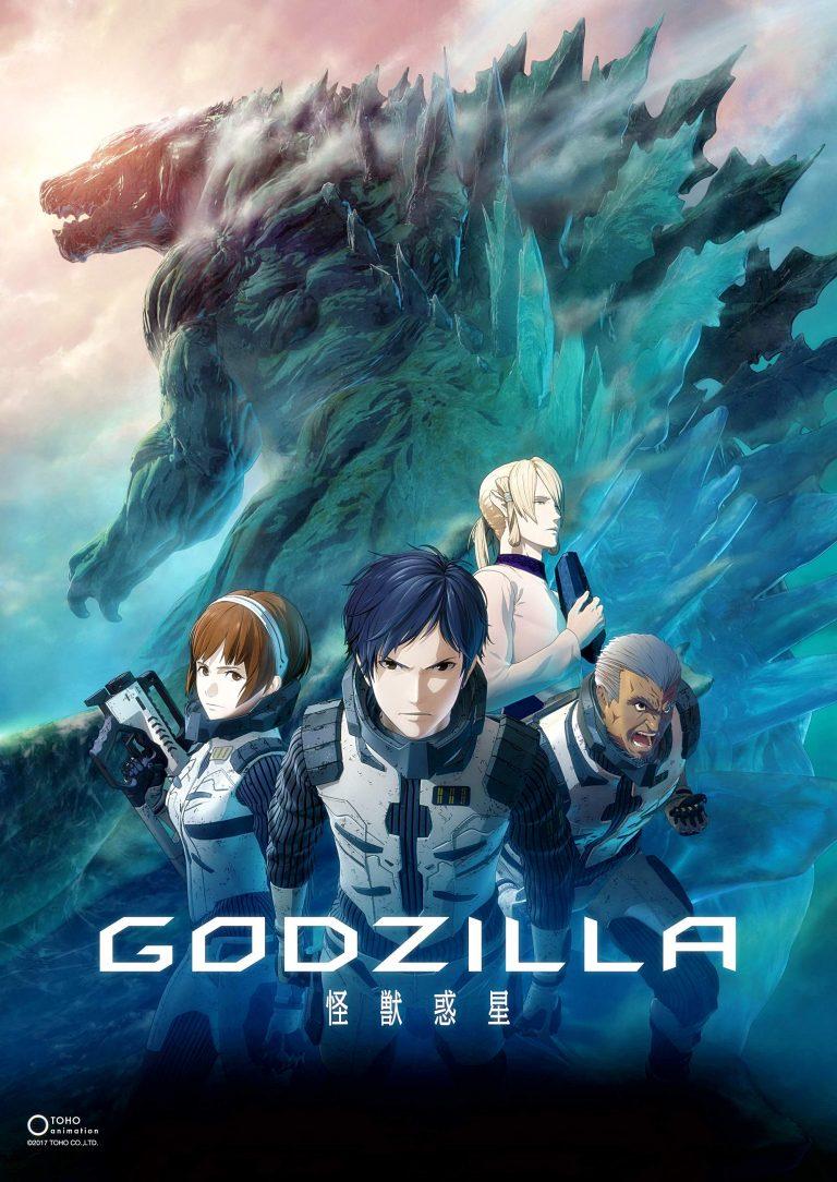 Godzilla-WP1-O-768x1084 Godzilla Movie 32 Review