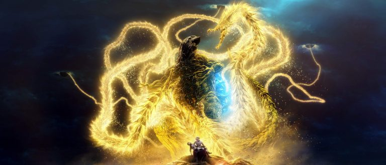 Godzilla-WP15-O-768x329 Godzilla Movie 32 Review