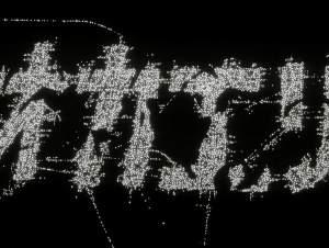 Gunbuster-Movie1_2-SS3-O