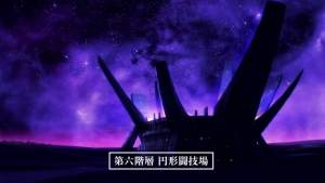 Overlord-Movie-SS1-O