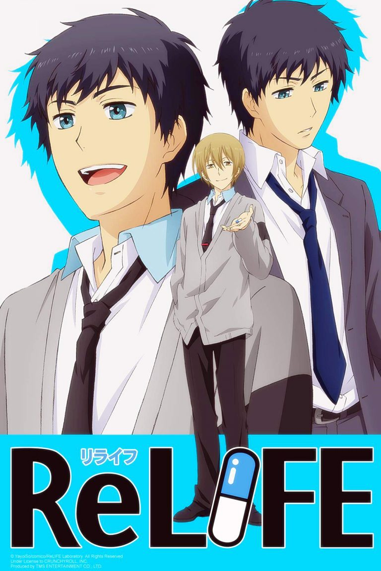 ReLIFE-WP14-O-768x1152 ReLIFE OVA Series 1 Review