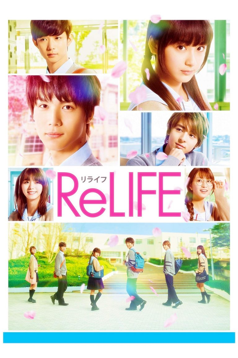 ReLIFE-WP18-O-768x1152 ReLIFE Live Action Movie Review