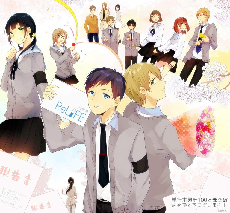 ReLIFE-WP2-O-768x713 ReLIFE OVA Series 1 Review
