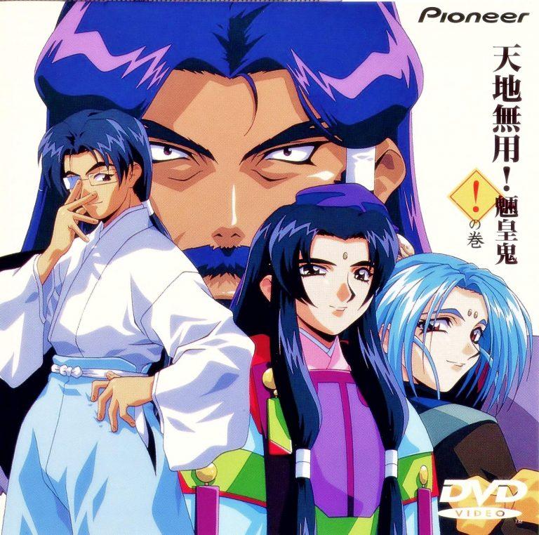TenchiMuyo-WP5-O-768x762 Tenchi Muyo! War on Geminar OVA Series Review