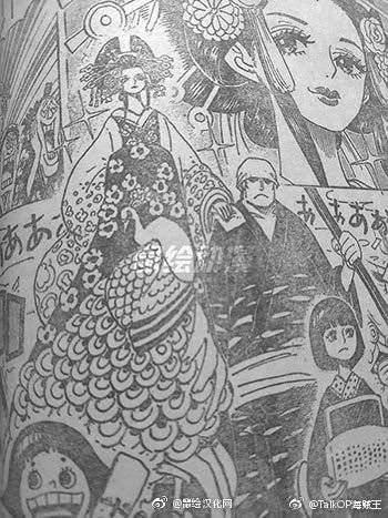 Spoiler One Piece 950 : spoiler, piece, Anime, Wallpaper, Kami:, Piece, Spoiler