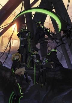 Sōkyū no Fafner: Dead Aggressor - Exodus