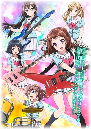 BanG Dream! Season 1 top visual