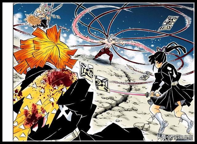 《鬼滅之刃》漫畫191話,炭治郎救下香奈乎,他覺醒了緣一的絕招
