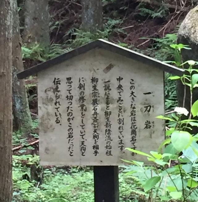 日本某景點因《鬼滅之刃》而人氣大增,一大波炭治郎正趕往現場