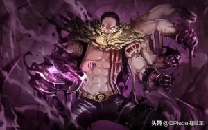海賊王:5大皇副誰最強,踢翻大媽團旗艦的燼能否成為最強皇副?