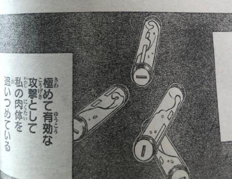 鬼滅之刃漫畫197話情報詳解 無慘發動血鬼術 重傷配角團隊再起