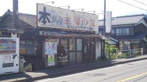 日本網友驚嘆《鬼滅之刃》連舊書店也有賣,不愧是令和國民漫畫。