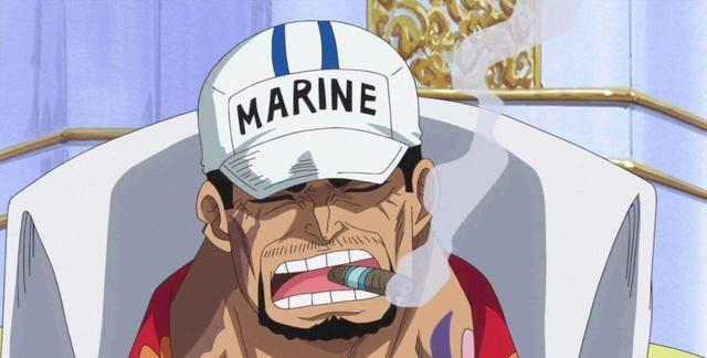 海賊王東、南、西、北四海的代表人物,最弱的東海成為時代風暴眼