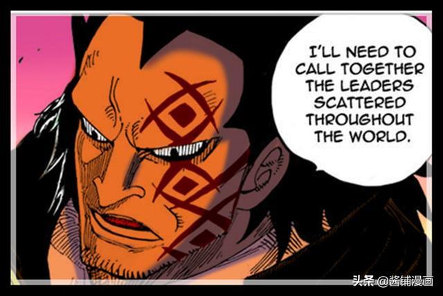 海賊王:多拉格的戰力很強大,他一人使用颶風能力擊敗了五老星