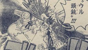 海賊王983話:凱多之子登場,看造型很像光月禦田。