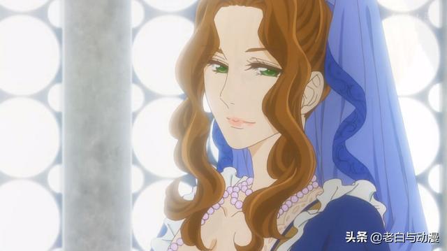 關系復雜,卡塔麗娜登場,她是尤裡和嫂子的女兒