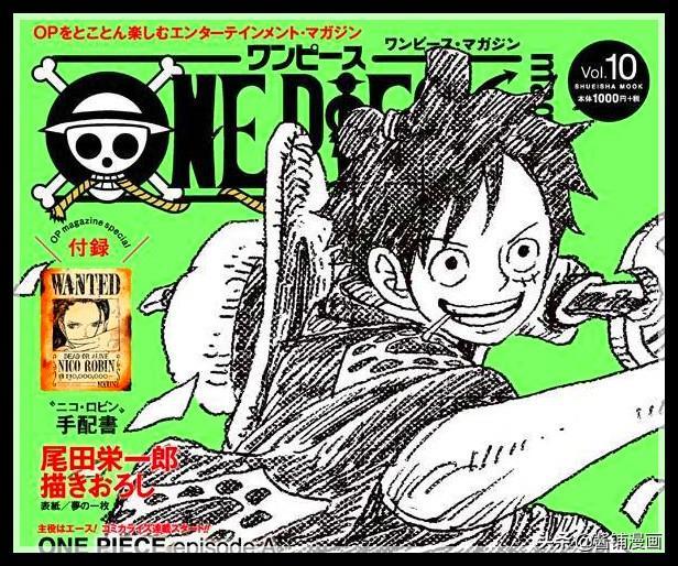 海賊王官方情報:新漫畫《艾斯物語》公布新畫面,副船長丟斯登場