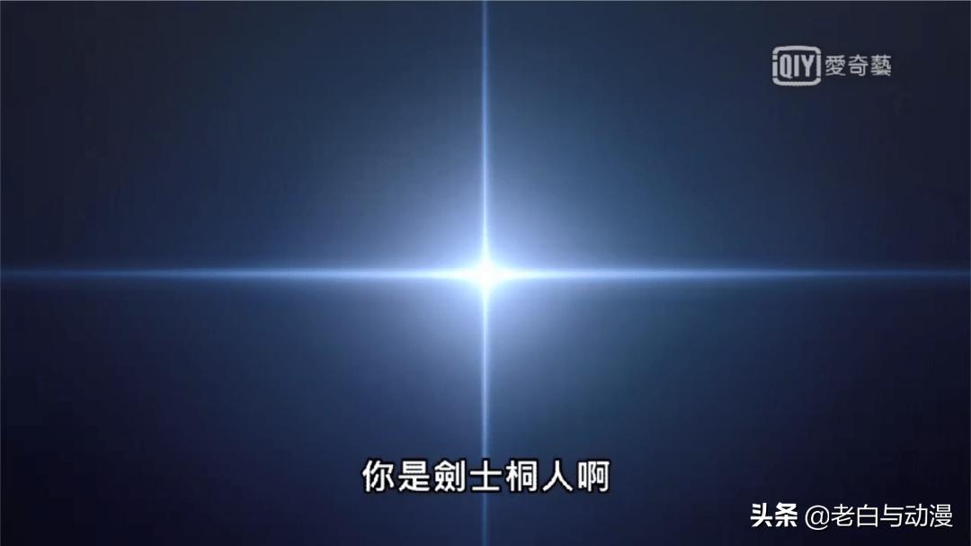 刀劍神域WoU:桐人被加百列腰斬,尤吉歐詐屍3次,金瞳開啟
