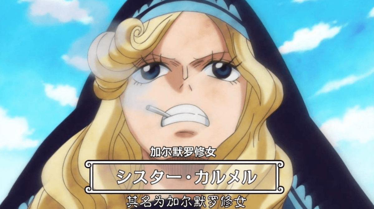 海賊王:這7位愛抽煙的美女不好惹,一個敢砍明哥,一個被卡普追