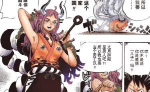 海賊王:大和彩色圖來了,紅角白发,還真被網友猜對了