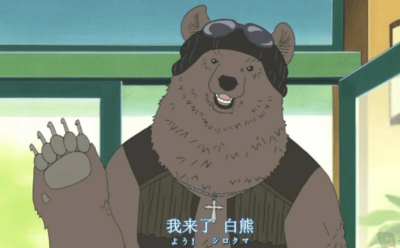 日媒投票動畫中登場過的各種「熊」角色,熊傲天優奈排行第五