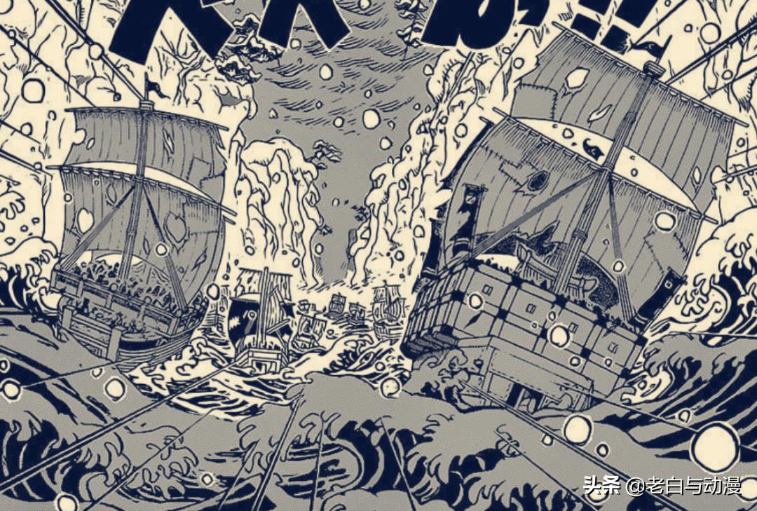 海賊王996話:小玉說的敵船是什麼?極有可能是他們