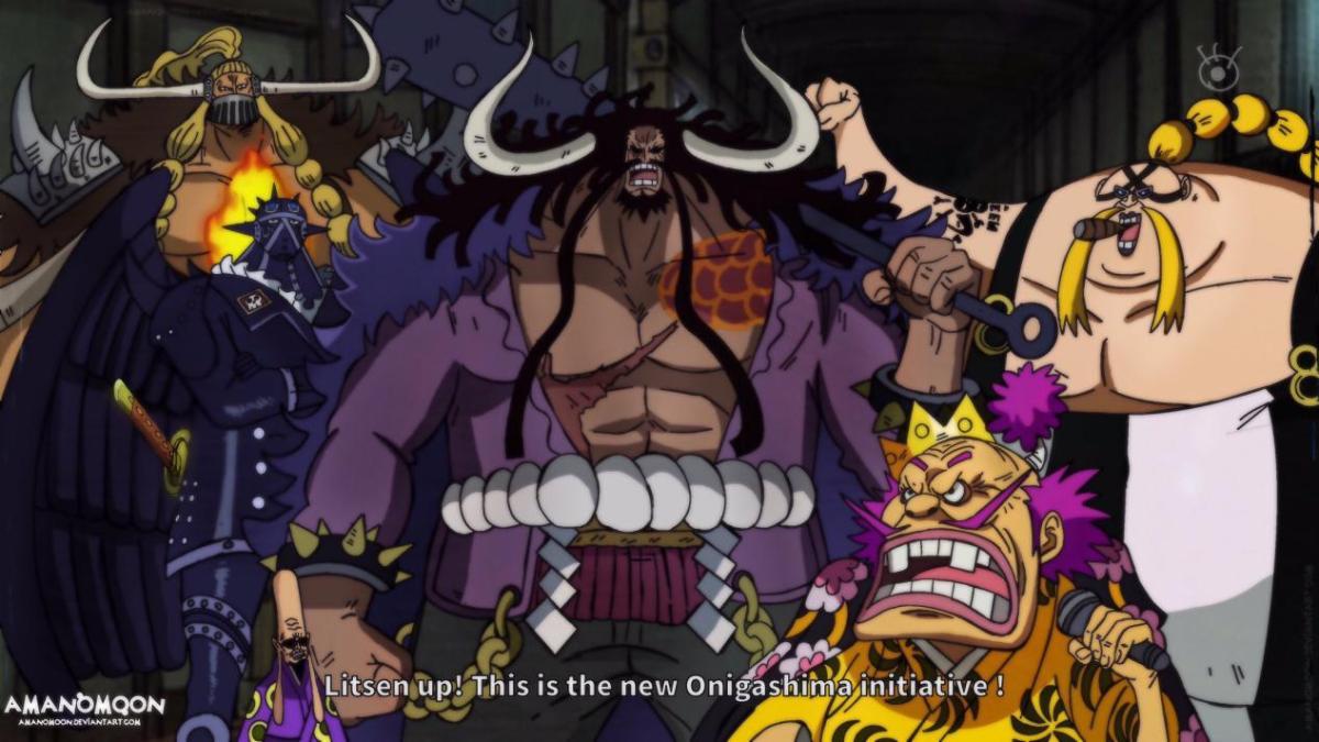 海賊王:四皇團的掙錢手段各不相同,凱多靠買武器,大媽收保護費