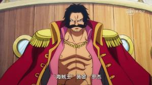海賊王969留下的疑問,羅傑船上的蛋是什麽,另一片海域的王是誰 ?