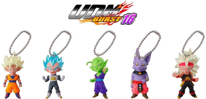Dragon Ball Z DBZ Piccolo Figure Keychain Ring UDM Burst 16 Gashapon Capsule
