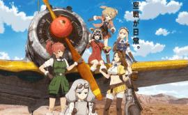 Kouya no Kotobuki Hikoutai الحلقة 1