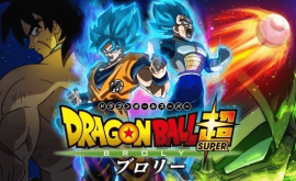فيلم Dragon Ball Super Movie: Broly