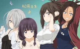 Nande Koko ni Sensei ga!? الحلقة 1