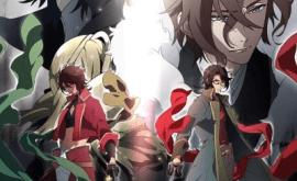 Bakumatsu: Crisis الحلقة 1
