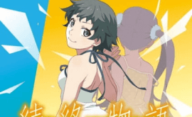 Zoku Owarimonogatari (TV) الحلقة 1