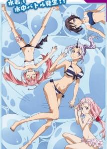 Tensei shitara Slime Datta Ken OVA